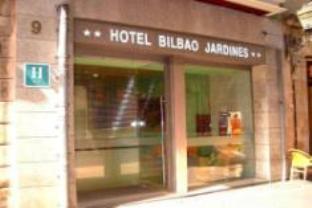 毕爾巴鄂怡和大酒店