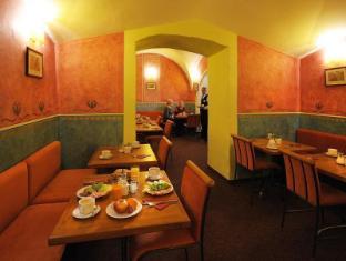The Charles Hotel Prague - Kitchen