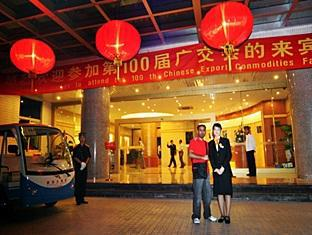 Guangzhou Peng An Hotel - More photos
