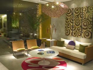 Mine Hotel Boutique Buenos Aires - Lobby