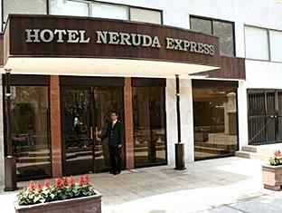 内鲁达快捷酒店