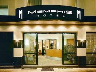 Memphis Hotel Frankfurt am Main - zunanjost hotela