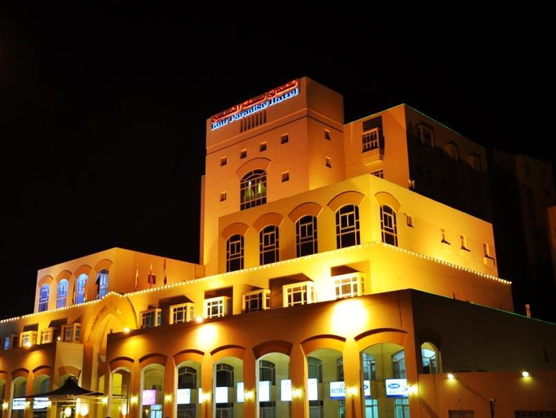 Gulf Paradise Hotel - Hotels and Accommodation in Qatar, Middle East