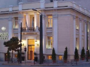 Acropolis Museum Boutique Hotel Athens - Exterior