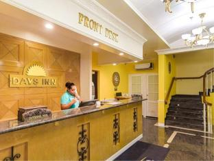 Days Inn Tamuning Guam - Reception
