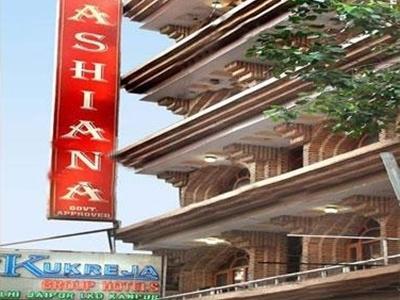 Hotell Hotel Ashiana