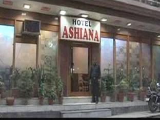Hotel Ashiana New Delhi and NCR - Hotel Entrance