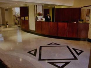 Hotel Nassim Marrakech - Reception