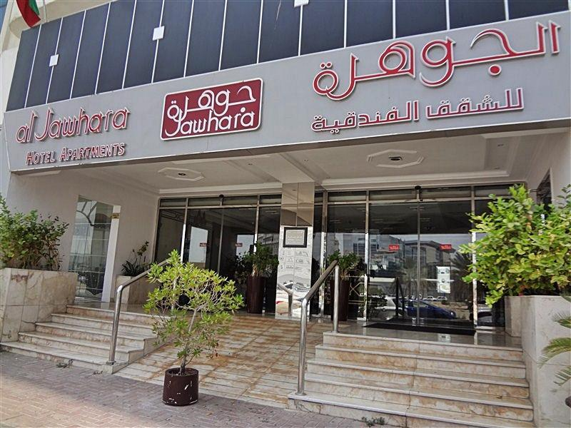 Al Jawhara Hotel Apartments - Hotels and Accommodation in United Arab Emirates, Middle East