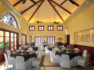 Herald Suites Hotel Manila - Palmeras Function Room