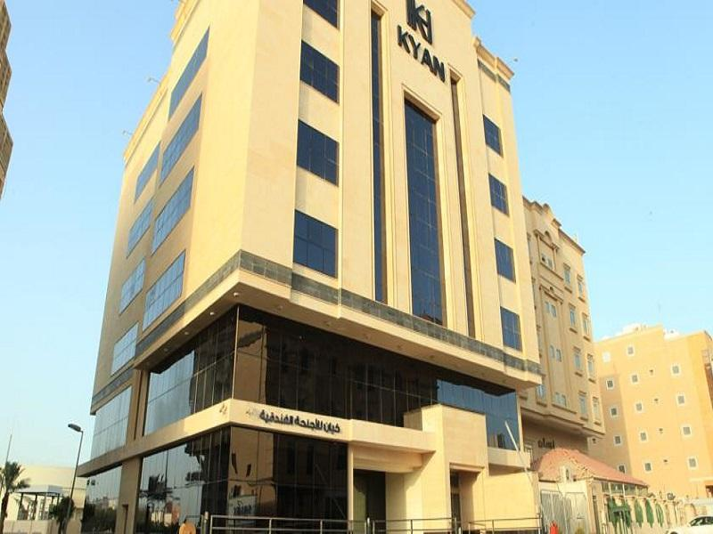 Kyan Suite Hotel - Hotels and Accommodation in Saudi Arabia, Middle East
