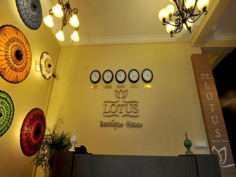 Lotus Boutique House - Hotels and Accommodation in Myanmar, Asia