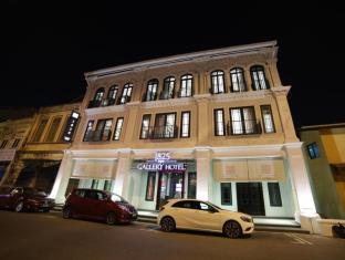 1825 Gallery Hotel