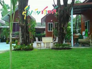 sukhothai chalet
