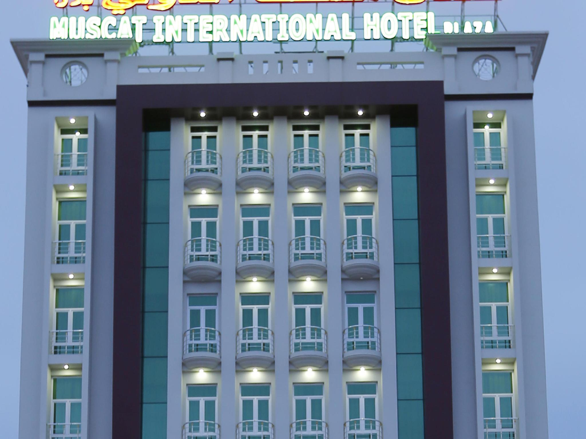 Muscat International Hotel Plaza Salalah - Hotels and Accommodation in Oman, Middle East