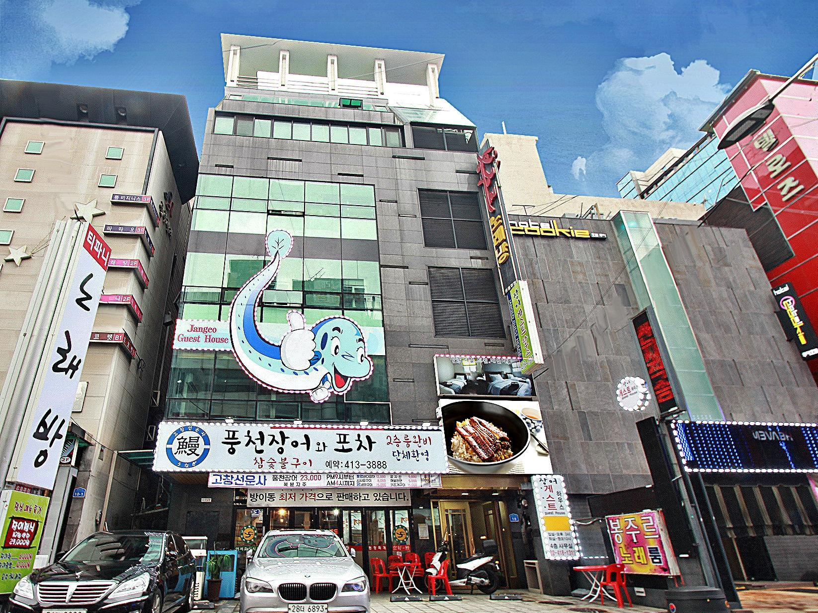 Eel Guest House - Hotels and Accommodation in South Korea, Asia