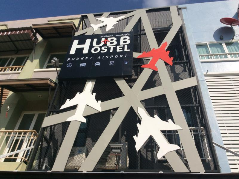 Hubb Hostel Phuket Airport - Hotels and Accommodation in Thailand, Asia