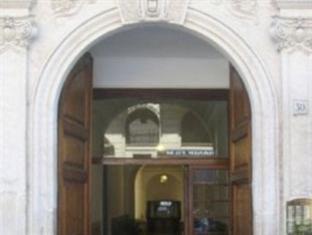 Hotel Garda Rom - Entré
