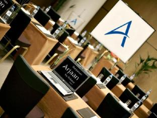 BurJuman Arjaan by Rotana Dubai - Meeting Room