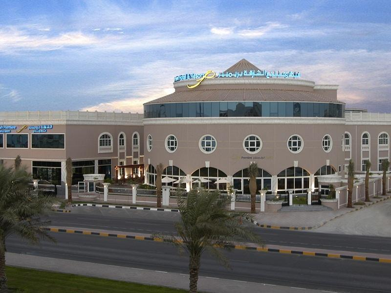 Sharjah Premiere - Hotels and Accommodation in United Arab Emirates, Middle East