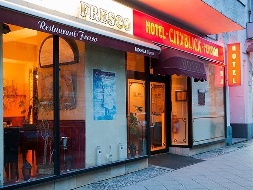 城市大飯店 柏林 - 外觀/外部設施