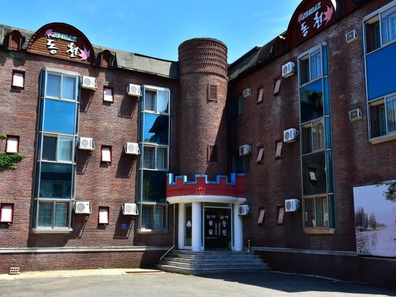 Seorak Dongcheon Youth Hostel - Hotels and Accommodation in South Korea, Asia