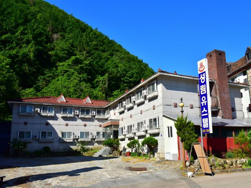 Seongrim Youth Hostel - Hotels and Accommodation in South Korea, Asia
