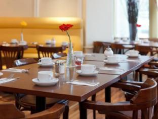 AZIMUT Hotel Berlin Kurfuerstendamm Berlin - Nhà hàng