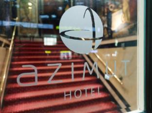AZIMUT Hotel Berlin Kurfuerstendamm Berlin - Lối vào