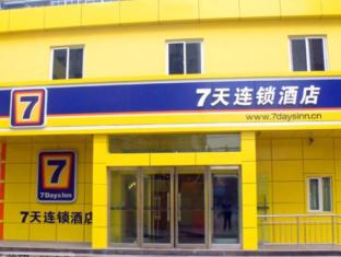 7 Days Inn Suqian Shuangzhuang Automobile Accessory City