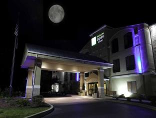 Holiday Inn Express - Plymouth
