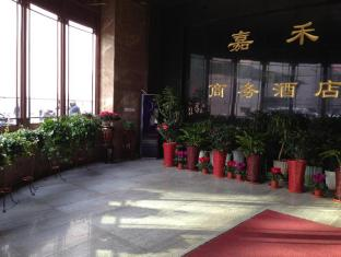Jiahe Business Hotel
