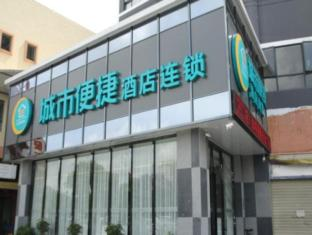 City Comfort Inn Zhongshan Bus Station Branch