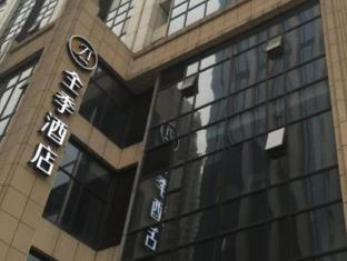 JI Hotel Chengdu Global Center Branch