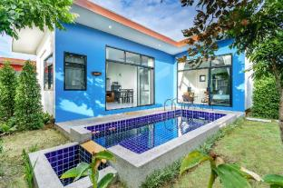Boutique Pool Villa