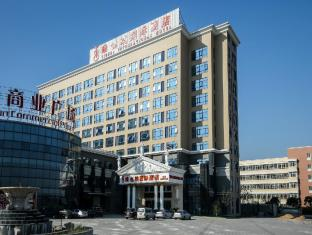 Vienna Hotel Shanghai Hongqiao Convention & Exhibition Center