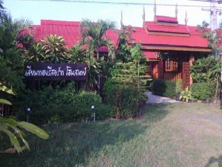 Seamthong Resort Homestay