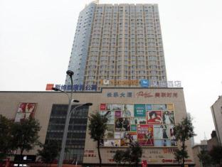 IU Hotel Xian Xijing Hospital Tonghua Gate Subway Station Branch