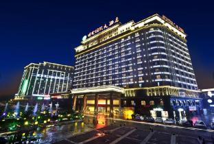 Hefei Mingfa International Hotel
