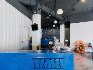 Loftel Station Hostel