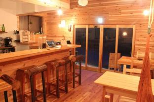 Hakone Guesthouse toi