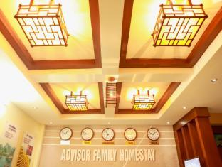 Advisor Family Homestay
