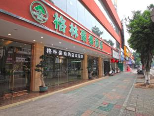 GreenTree Inn GuangDong JieYang Bus Terminal Station RongHua Avenue Business Hotel
