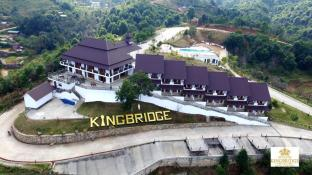 Kingbridge Hotel & Resort