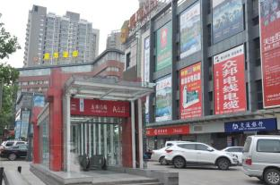 Xian South Hotel Yuxiangmen Subway Station Branch