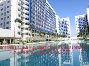 Oceanblue Manila Condotel at Sea Residences