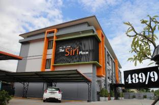 The Siri Place Udonthani