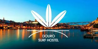 Douro Surf Hostel