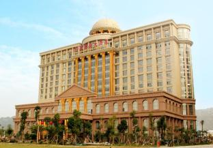 Yutong International Hotel