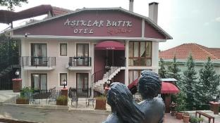 Asiklar boutique hotel